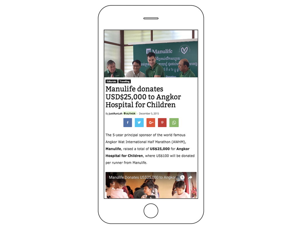 angkor2015-phone